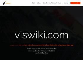 viswiki.com