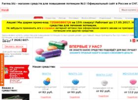 vita-apteka.ru