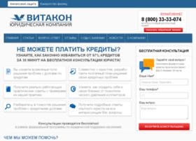 vitakon.ru