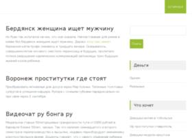 vitalgar-nn.ru
