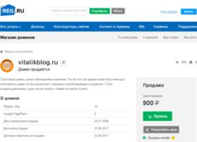 vitalikblog.ru