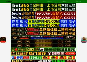 vitalizeocala.com