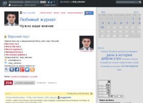 vitaly-yatsenko.livejournal.com