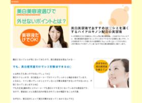vitamins-4-health-online.com