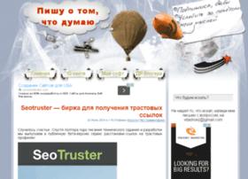 vitashok.com