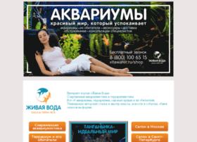 vitawater.ru