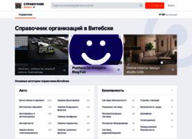 vitebsk.spravker.ru
