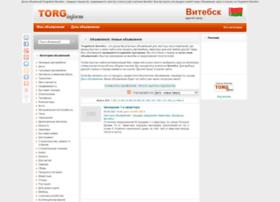 vitebsk.torginform.by