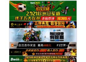 vitinhbaodang.com