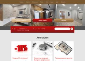 vition.ru