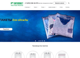 vitoplast.ru