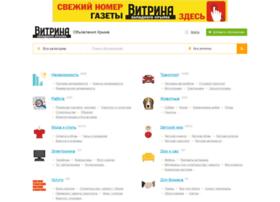 vitrina.org.ru