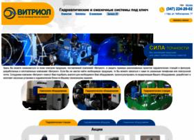 vitriol-tpk.ru