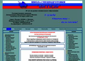 vityaz-school.ru
