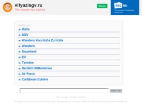 vityazisgv.ru