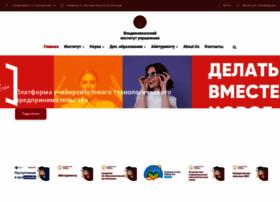 viu-online.ru