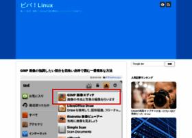 viva-linux.jp