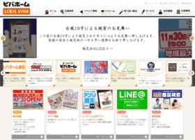 vivahome.co.jp