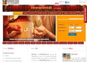 vivahsiddhi.com