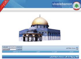 vivalebanon.net