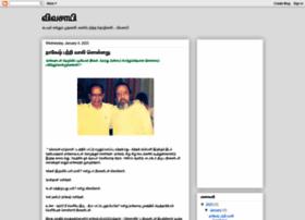 vivasaayi.blogspot.com