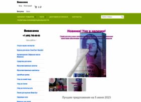 vivasanka.com