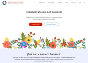 vivastudio.ru