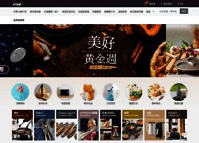 vivatv.com.tw