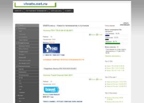 vivatv.net.ru
