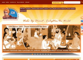 vivekananda150jayanti.com