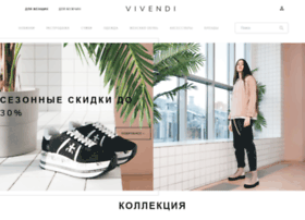 vivendi-shoes.ru