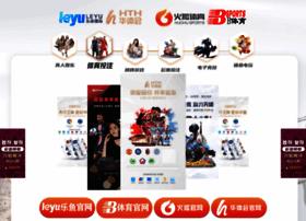 vividitcorp.com
