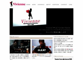 vivienne.co.jp