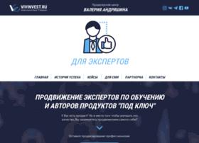vivinvest.ru