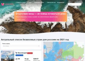 viza-info.ru