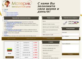 viza-materik.com.ua