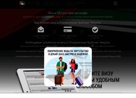 viza-v-oae.ru