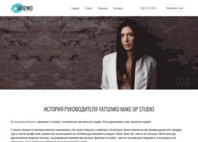 vizag.kharkov.ua