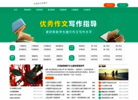 vizag360news.com