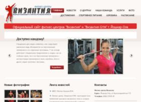 vizantiya-gym.ru