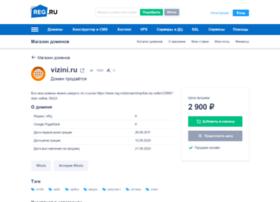 vizini.ru