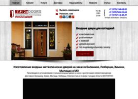 vizit-doors.ru