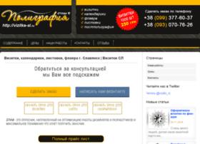 vizitka-sl.ru