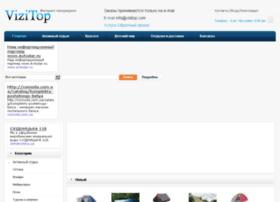 vizitop.com