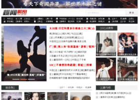 vjie.com