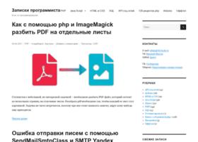 vk-book.ru