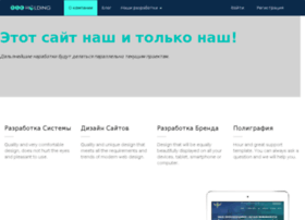 vk-holding.ru