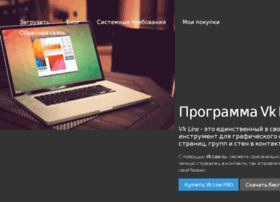 vk-line.ru