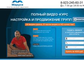 vk.ra-marussia.ru