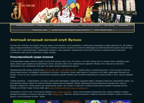 vkande.ru